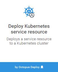 Deploy service step
