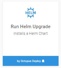 Helm upgrade step